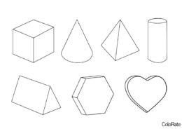 3D фигуры раскраска распечатать на А4 - Геометрические фигуры