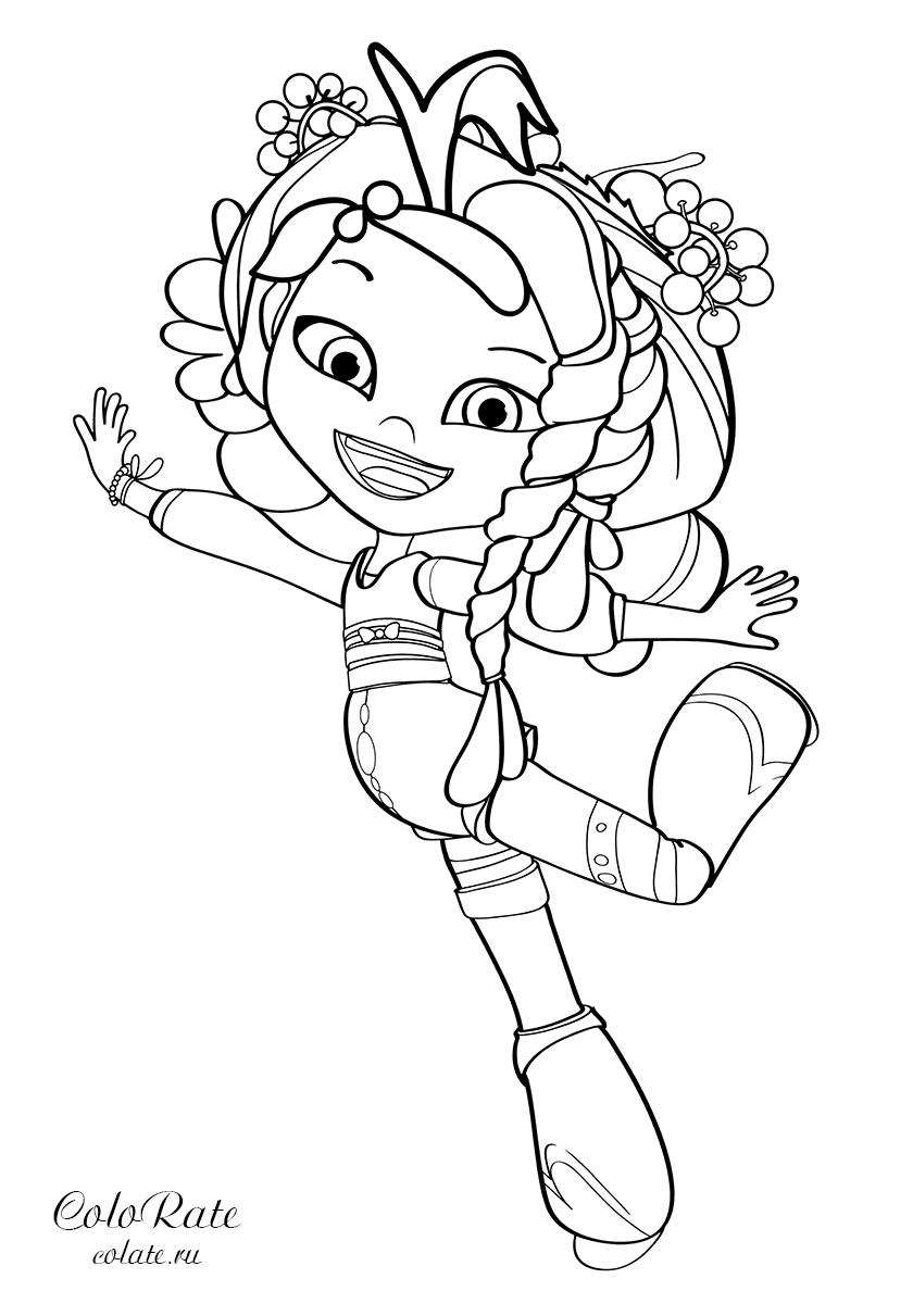 Раскраска Аленка в танце распечатать | Сказочный патруль