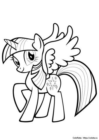 Искорка Аликорн - раскраска - My Little Pony. Дружба - это чудо