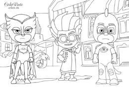 Аллет, Ромео и Гекко - раскраска для детей по мультику Герои в масках