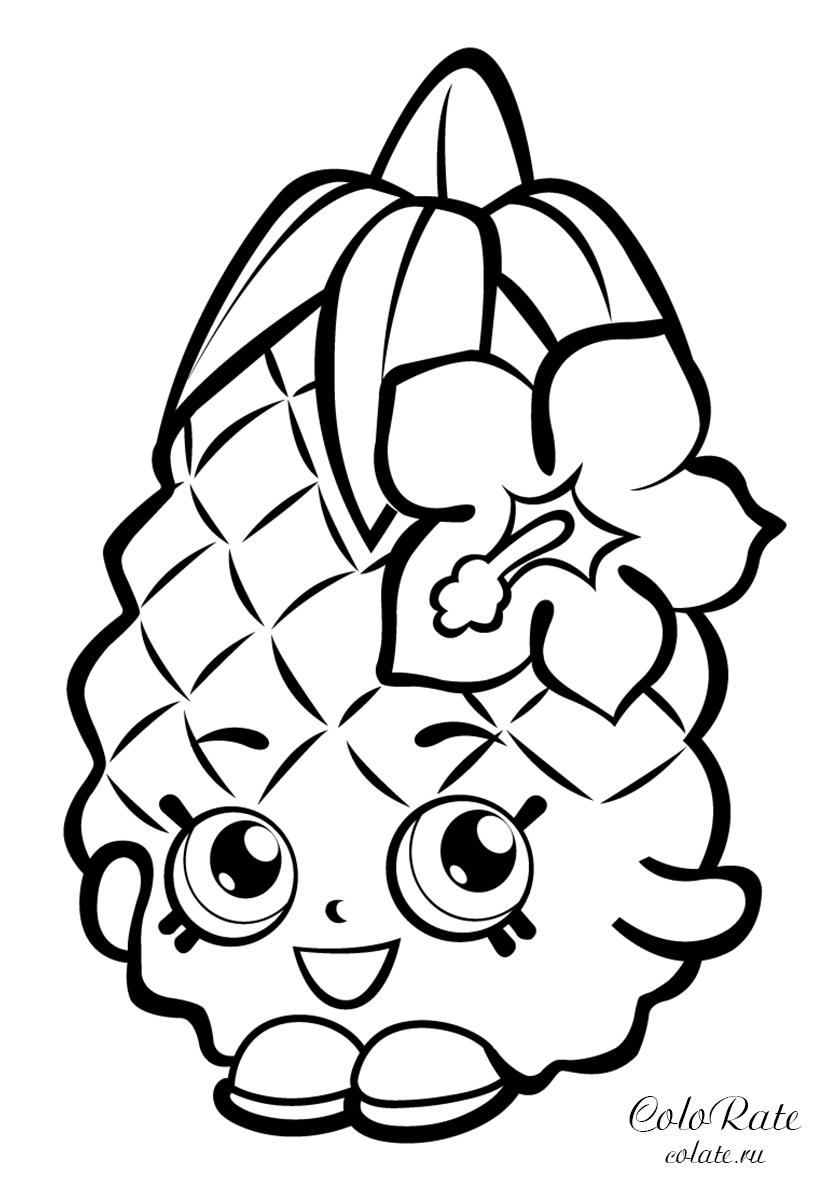Раскраска Шопкинс - маленький ананас распечатать | Шопкинс