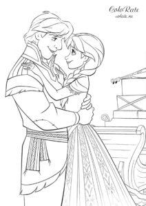 Раскраска Анна и Ханс на причале