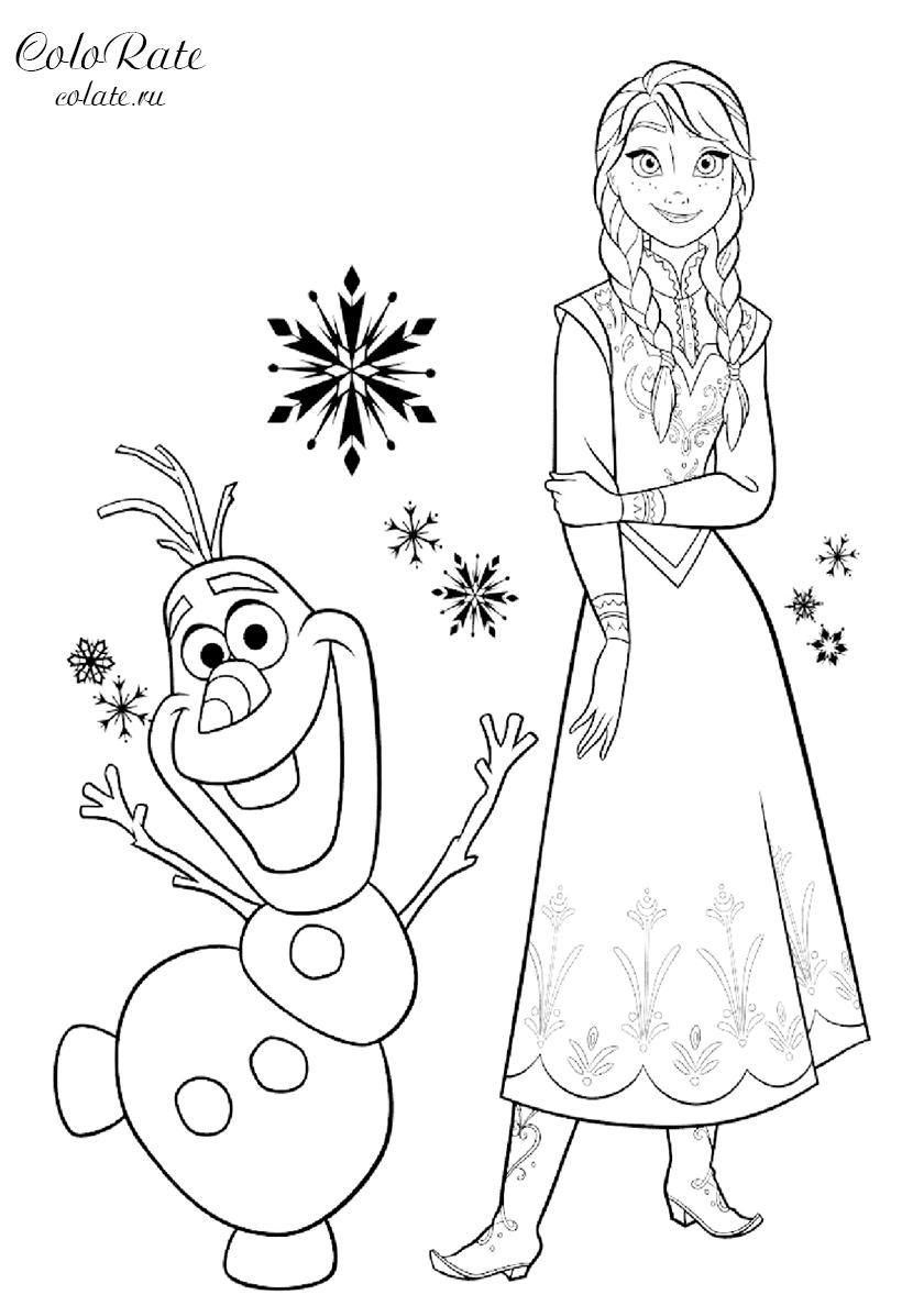 Раскраска Анна и снеговичок Олаф распечатать | Холодное сердце