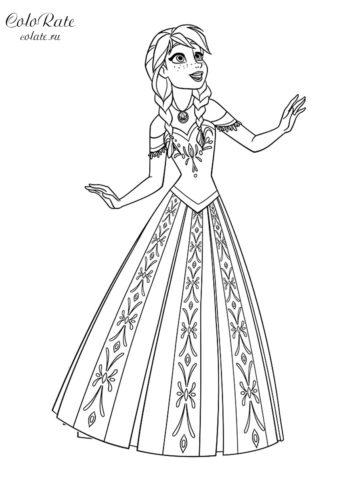 Холодное сердце (Frozen) - раскраска с принцессой Анной