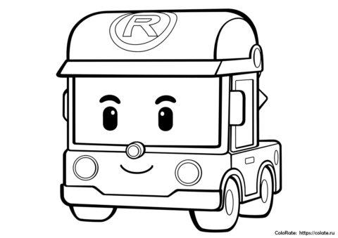 Автомобильчик Роди из Робокара Поли - раскраска для детей