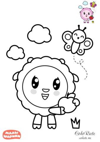 Барашик с яблоком в руках - Раскраска по мультфильму Малышарики