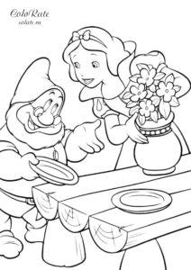 Белоснежка и семь гномов - Время обеда - бесплатная раскраска