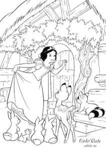 Белоснежка у домика гномов - скачать и распечатать раскраску