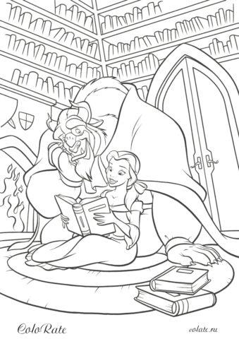 Красавица и Чудовище в библиотеке - раскраска для девочек