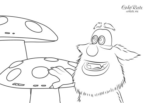 Буба и мухоморы - раскраска из мультфильма - распечатать на А4