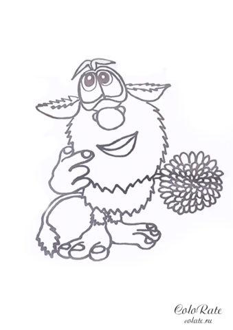 Буба с цветочком - распечатать раскраску