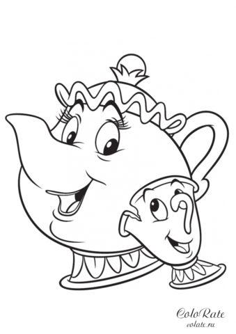 Чип и мадам Поттс - Красавица и чудовище - раскраска