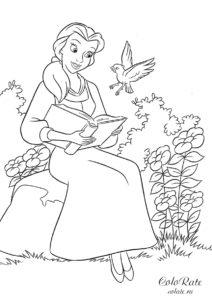 Чтение на природе - раскраска с Белль из мультика Красавица и чудовище