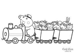 Дедушка Свин катает детей - разукрашка
