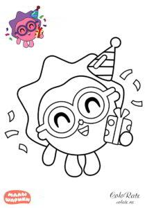Ежик с подарком на День Рождения - Раскраска по мультфильму Малышарики