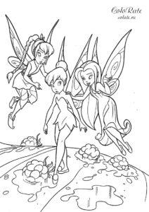 Раскраска с Феями для девочек скачать и распечатать