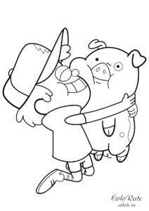 Гравити Фолз - Диппер и Пухля - бесплатная раскраска для печати
