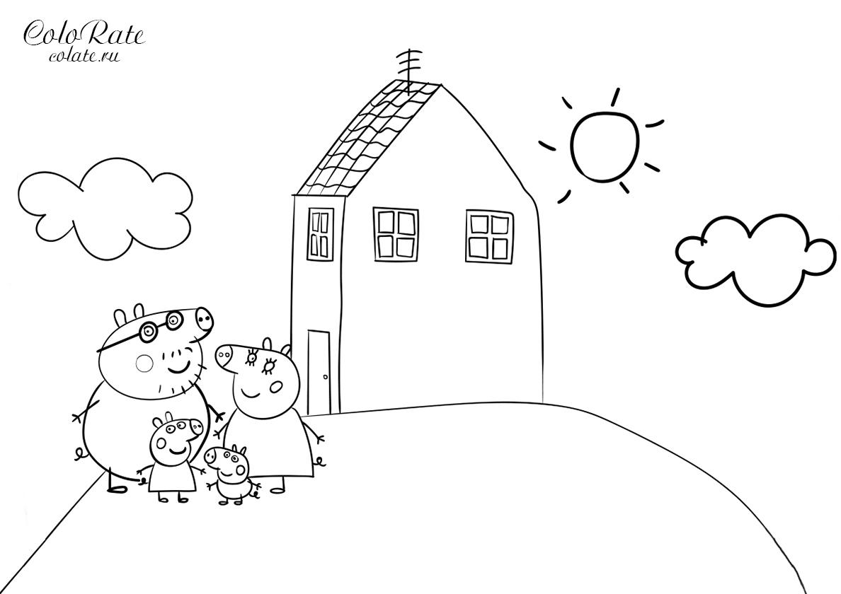 Раскраска Домик Пеппы распечатать | Свинка Пеппа