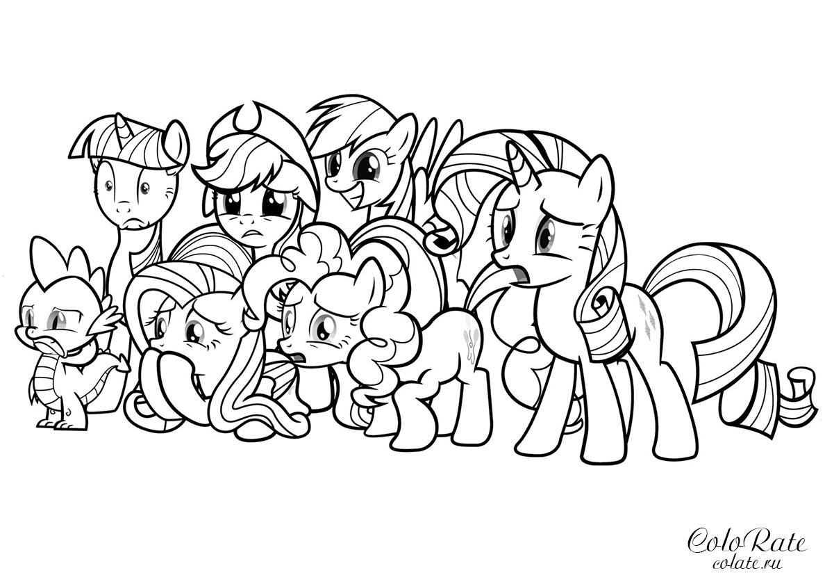раскраска друзья в недоумении распечатать My Little Pony