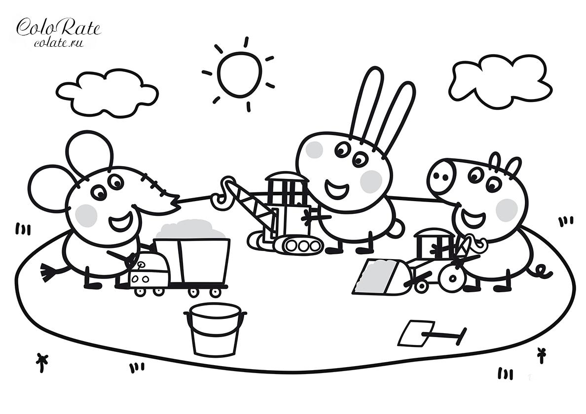 Раскраска Джордж, Ричард и Эдмонд в песочнице распечатать ...