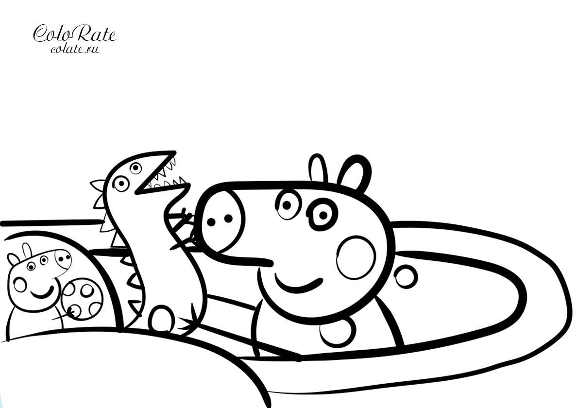 Раскраска Джордж с динозавриком распечатать | Свинка Пеппа
