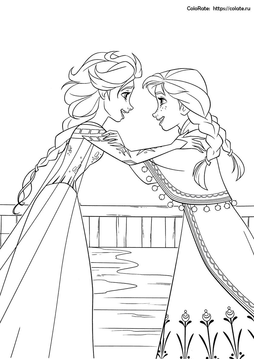 Раскраска Эльза и Анна радуются распечатать | Холодное сердце