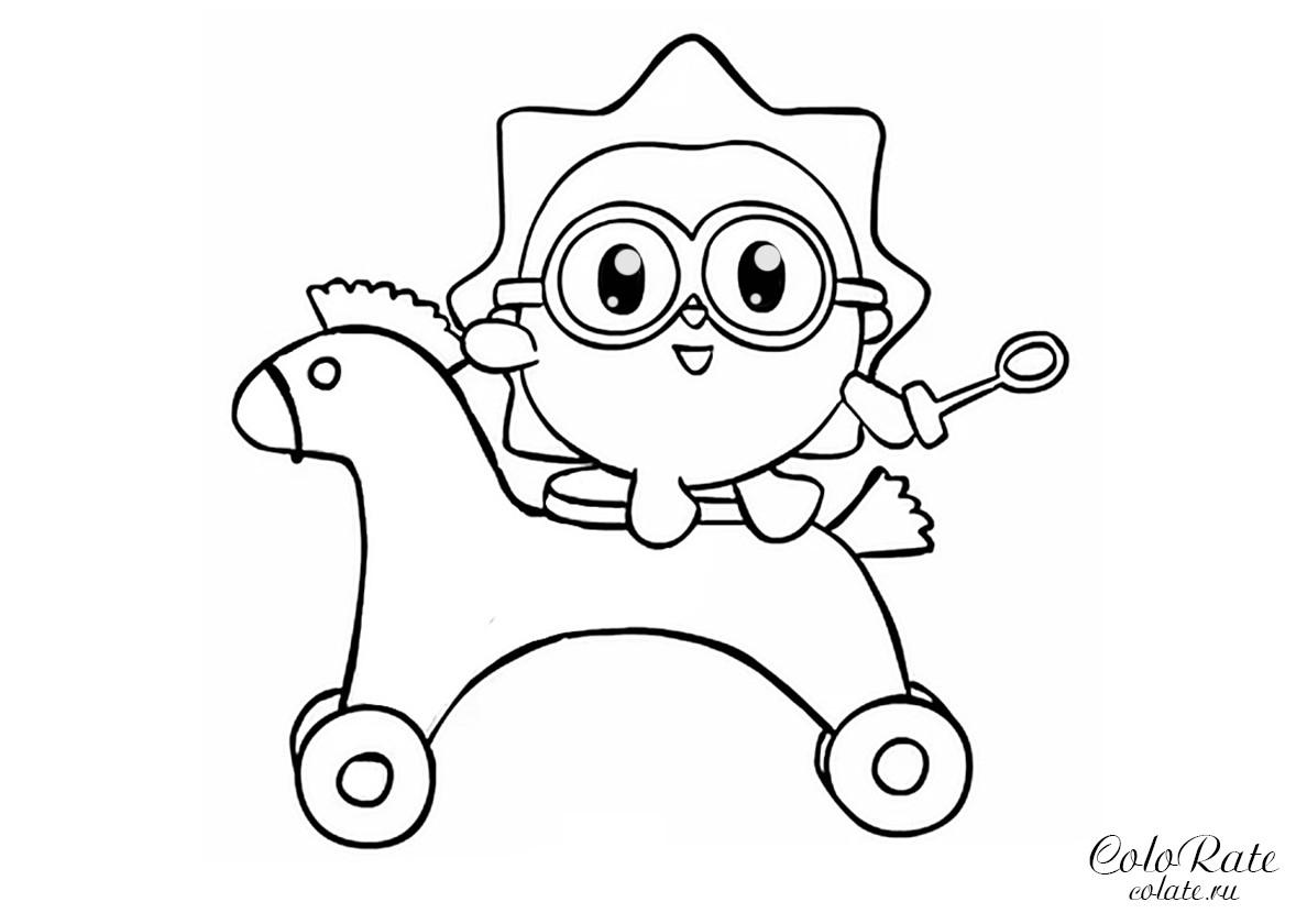 Раскраска Ежик на игрушечном коне распечатать | Малышарики