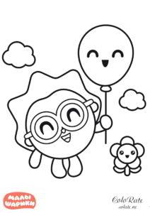 Раскраска - Ежик с воздушным шариком в руках - Малышарики