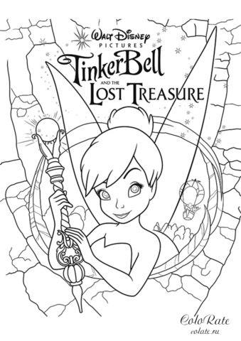 Феи: Потерянное сокровище раскраска из мультфильма