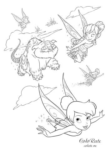 Раскраска из мультфильма Феи - Легенда о чудовище