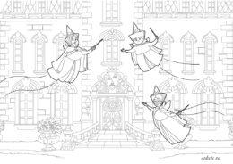 Феи - наставницы принцессы Софии - распечатать разукрашку бесплатно