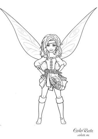 Зарина - фея-пират - скачать и распечатать разукрашку