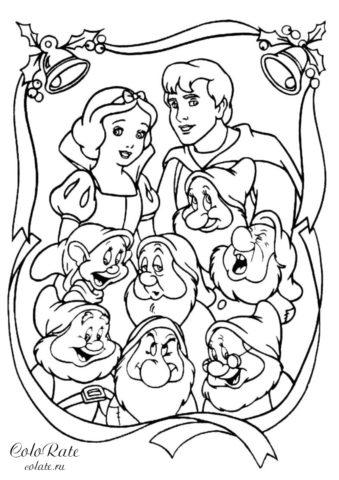 Раскраска с героями мультфильма Белоснежка