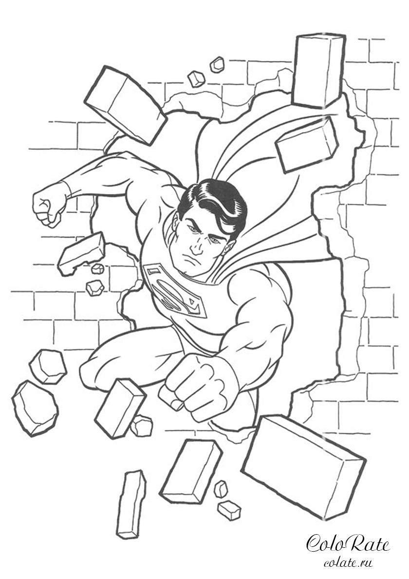 Раскраска Герой ломает стену распечатать | Супермен