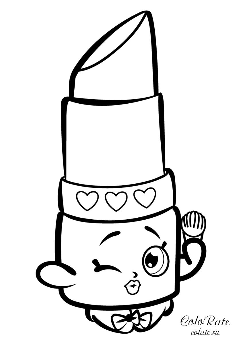 Раскраска Гламурная губная помадка распечатать | Шопкинс