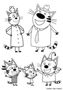 Раскраска - Главные герои мультфильма Три Кота - распечатать