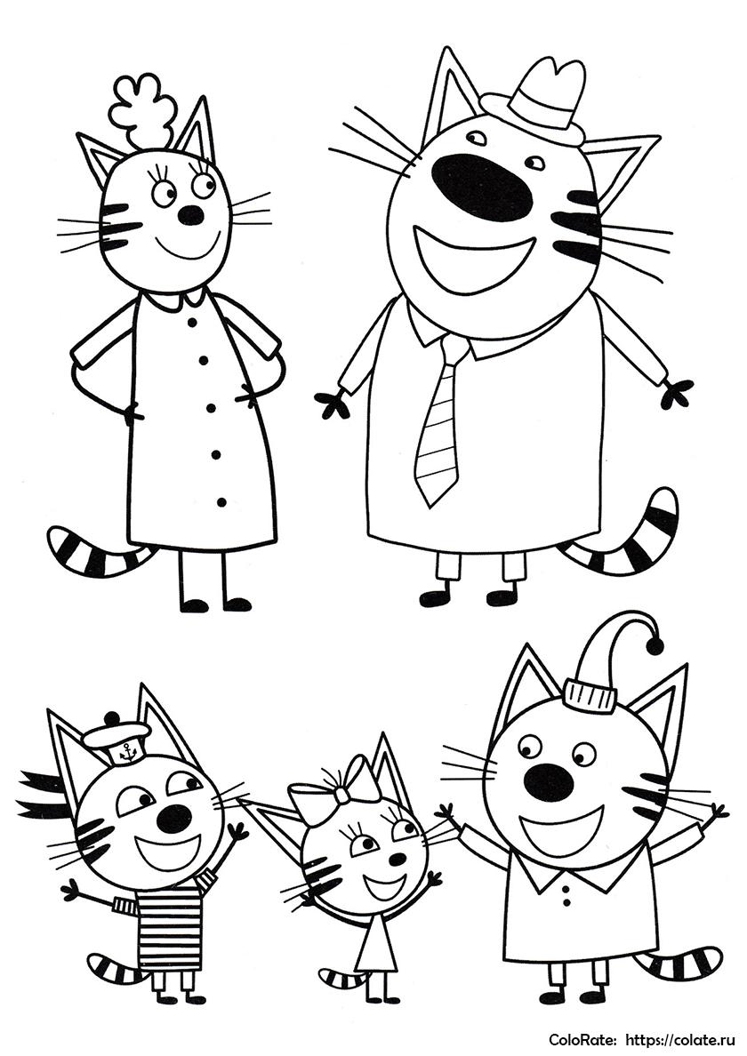 раскраска главные герои распечатать три кота