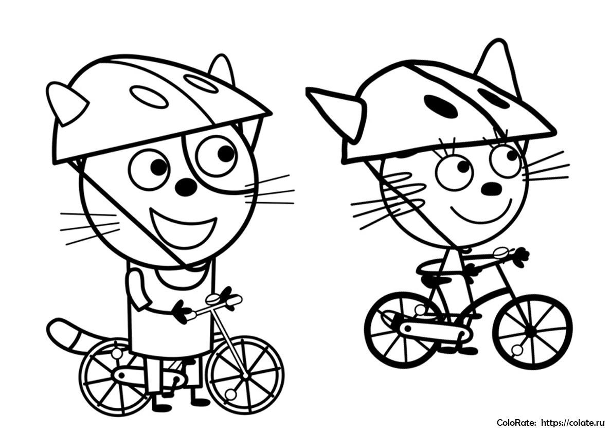 раскраска гоня и карамелька с велосипедами распечатать три