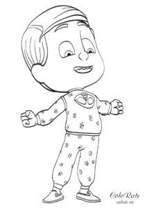 Грег в пижаме - бесплатные раскраски из мультика Герои в масках