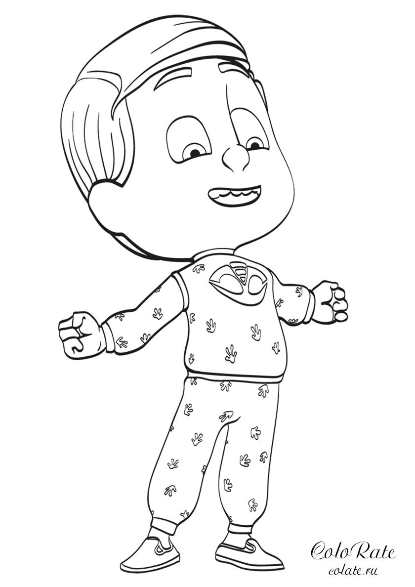 Раскраска Грег в пижаме распечатать | Герои в масках