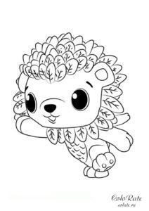 Бесплатная раскраска - грозный львенок Hatchimals