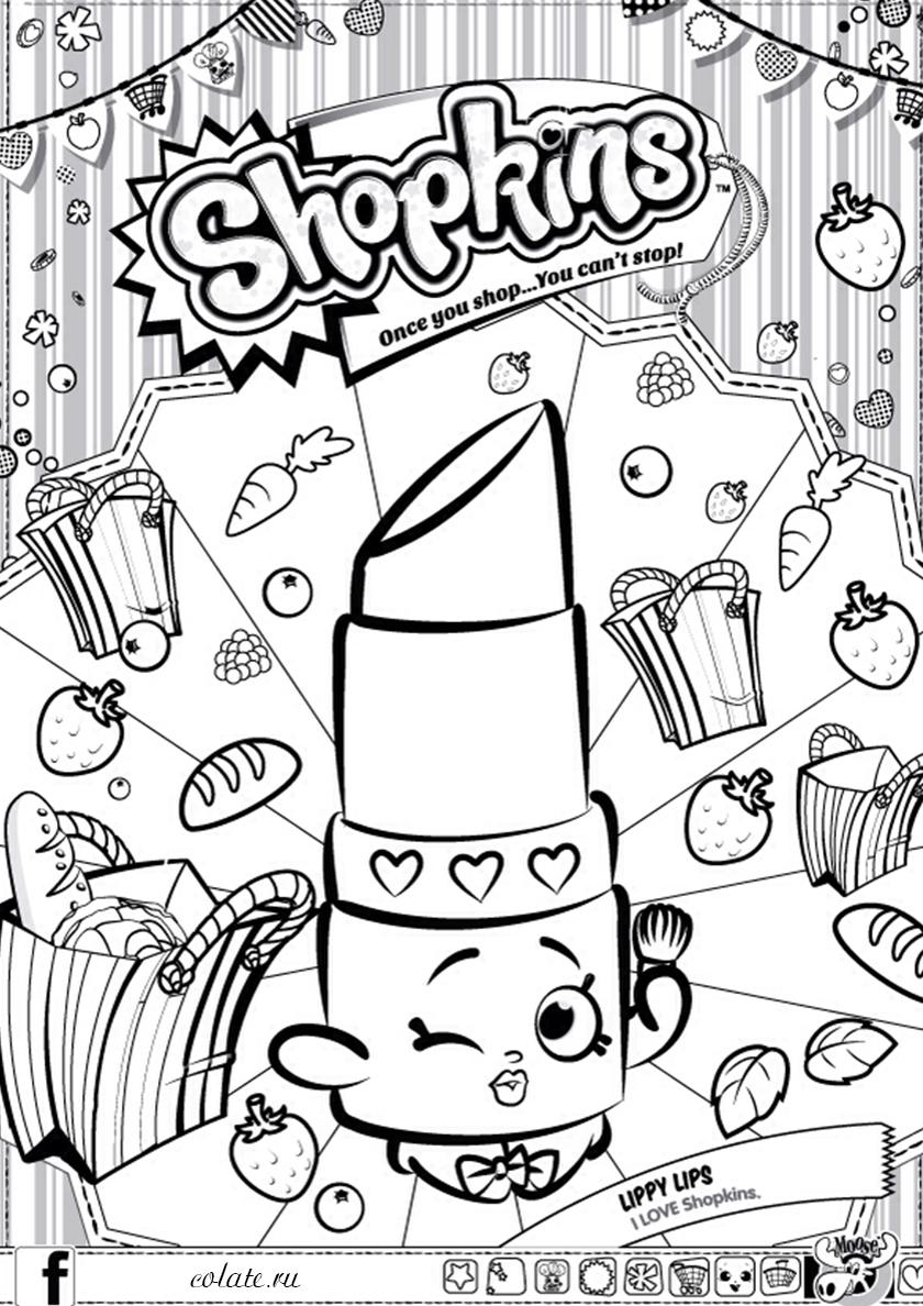 Раскраска Шопкинс - губная помадка распечатать | Шопкинс