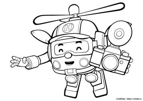 Робокар Поли и его друзья - бесплатная раскраска - Хелли с фотоаппаратом