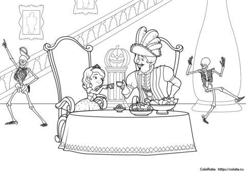 София Прекрасная - раскраска для девочек - Чаепитие в Хэллоуин