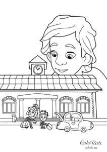 Игрушечный вокзал - детская разукрашка