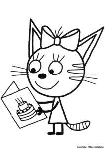 Раскраска из мультика Три кота - Карамелька с открыткой