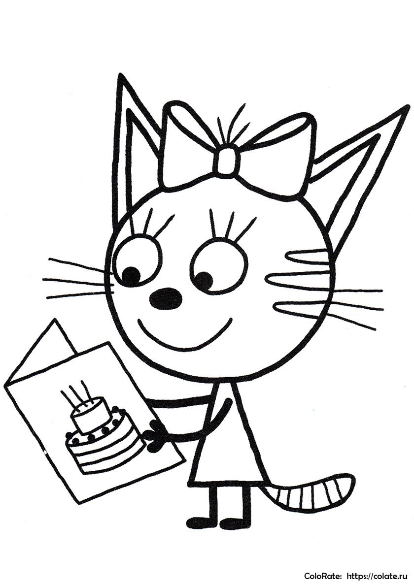 Раскраска Карамелька с открыткой распечатать | Три кота