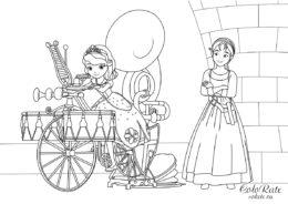 Разукрашка Карета-оркестр с Софией Прекрасной