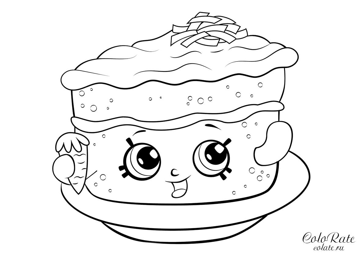 раскраска кусочек пирога каррот кейк распечатать шопкинс