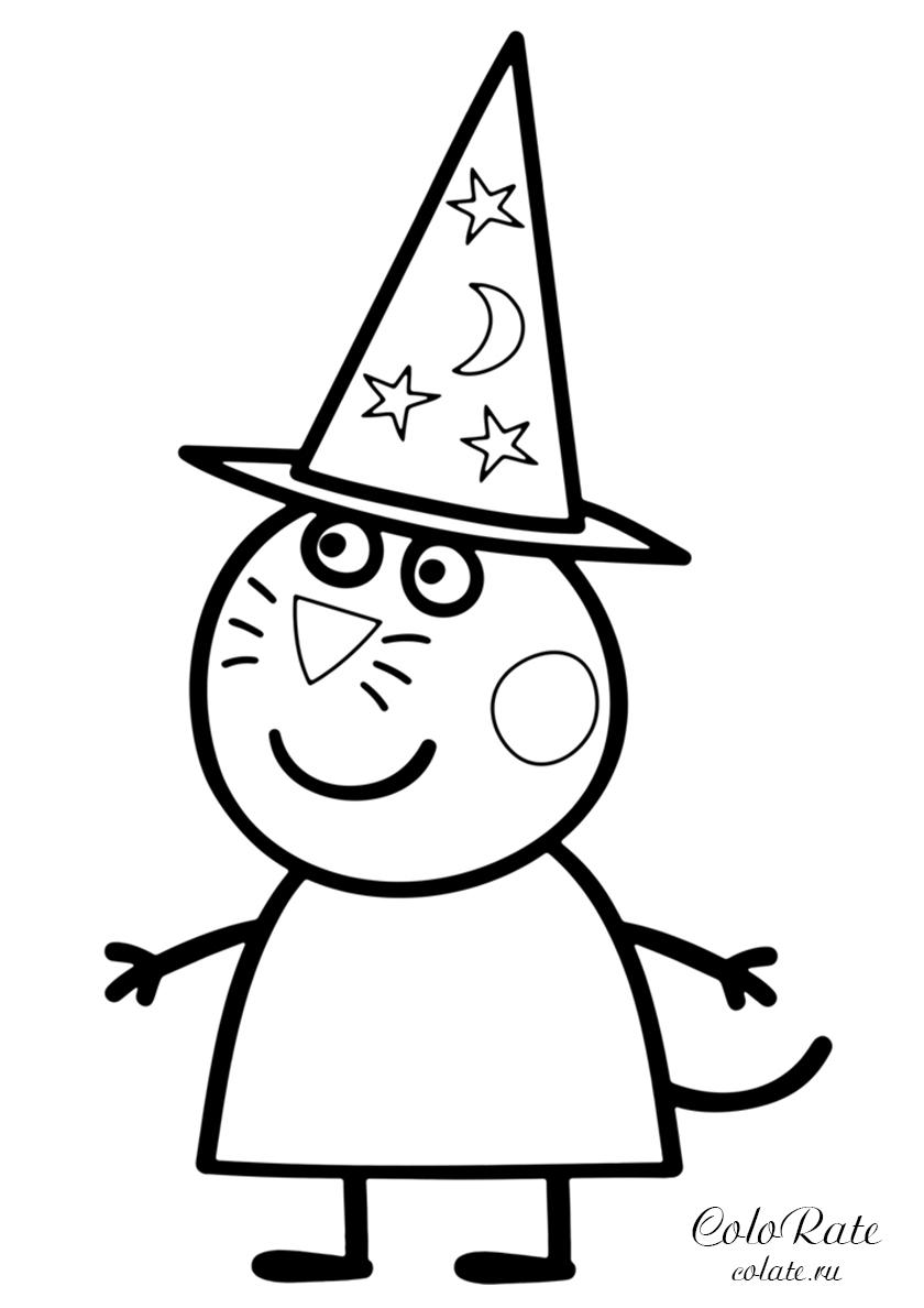 Раскраска Кэнди волшебница распечатать | Свинка Пеппа